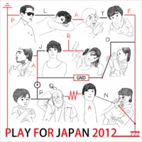 playforjapan2012vol3.jpg